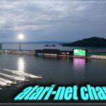 ボートレースライブ モーニング 山口シネマ杯 芦屋競艇