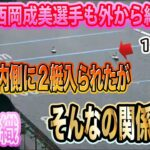【ボートレース・競艇】平川香織 男子選手に内側2艇入られたがそんなの関係ない? 平和島BTS黒石開設12周年記念・ウェーブ21杯