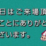 ボートレース大村公式レースライブ放送 (裏解説なし)