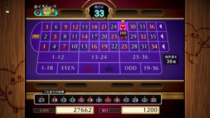 カジノ配信