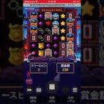 ライブカジノハウス ヘルカトラズ→ゴールデンチケット2