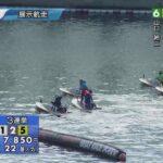 2021.5.24 G2モーターボート賞〜マクール賞〜優勝戦日