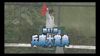 【園田競馬】兵庫大賞典2021 レース映像(ゲート入りに時間がかかりレースは5分38秒後)