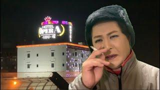 【園田競馬】5重勝単勝式・プレイボーイはこう攻める!!