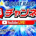 5/18(火)「創刊55周年九州スポーツ杯」【4日目】