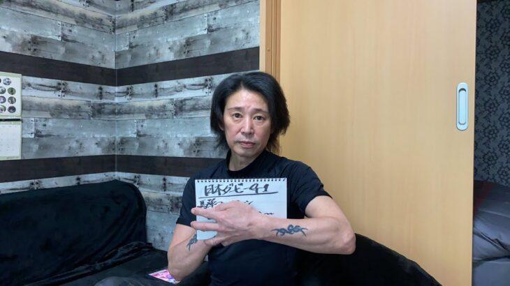 日本ダービー 藤田伸二チャンネル #61 競馬ライブ 競馬予想