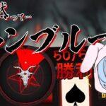 Book Of Shadowsはニブイチギャンブルしてなんぼ【オンラインカジノ】