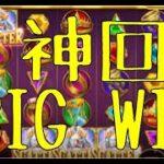 【オンラインカジノ】GATES of OLYMPUS!!神回!!まさかのカンスト!?