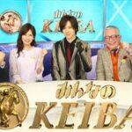 みんなのKEIBA 2021年05月09日【NHKマイルC・GI ゲスト:松木安太郎】LIVE