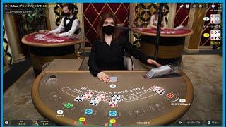 オンラインカジノ ブラックジャック Online Casino Blackjack