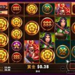 【新台】Rise of Samurai Megawaysを残金3ドルで粘り強く回す!!【オンラインカジノ スロット】