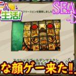 オンラインカジノ生活SEASON3【Day63】