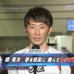【ハイライト】SG第48回ボートレースオールスター4日目 準優勝戦メンバー決定・峰竜太 堂々の予選トップ通過