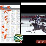 ライブ地方競馬【兵庫チャンピオンシップ】プロ競馬予想TV(horse Racing Sports)