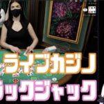 【Vtuber】他人の台に賭けてみた【オンラインカジノ】