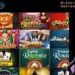カジノ, オンラインカジノ , オンラインcasino , ポーカー  , ライブ放送 スロット , ネットカジノ