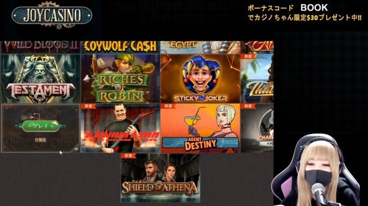 カジノ, オンラインカジノ , オンラインcasino , ポーカー , online casino , ライブ放送 スロット , スロットマシン , ネットカジノ