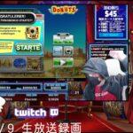 ⚡【gambola】開始三回転の奇跡の巻【オンラインカジノ】【kaekae】