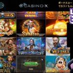 【オンラインカジノ】スロット , ストリームライブ配信【online casino joycasino/BONScasino】 , オンラインcasino