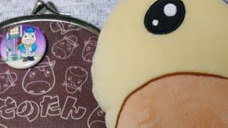 園田競馬ラジオ (画質は無視、音声のみ)