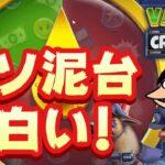 ボーナス引きまくり!いっしーの新台紹介!【オンラインカジノ】【ボルトクラッカー】【カスモカジノ】