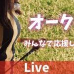 【競馬ライブ】オークス!ユーバーレーベンに騎乗します!みんなで競馬を楽しもう(^^)/