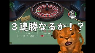 【借金返済チャレンジ!】オンラインカジノ編4万オールイン