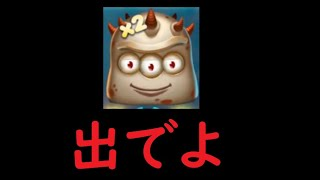 【うみうみカジノ】プレゴー月間!リアク2とかやってみる【オンラインカジノ】