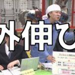 【競馬】 外伸び 【太組vs全員】