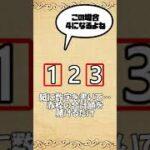 1分間でわかるモンテカルロ法!【オンラインカジノ】【ルーレット】【モンテカルロ法】