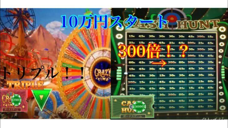 ただ10万円スタートでやってみただけ。