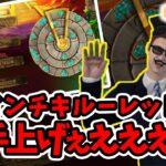 【オンラインカジノ】1000%許せん!裏切りのインチキルーレット!!【ナショナルカジノ】