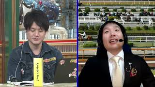 競馬予想TV! #1067 2021年05月29日「日本ダービー(G1)」ほか