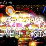 【オンカジ1回転1万円スロット2】24k Dragon 検証 夢を目指してセブンスターカジノ 高額ギャンブルを観たい方はsusumoのチャンネルで