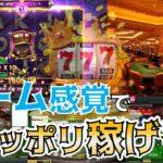 【25億当選!】オンラインカジノでギネス記録樹立!遊び方も紹介!