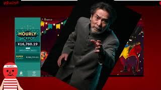 【ロイヤルパンダ】ボーナス乱打スロットを400円で攻める!【オンラインカジノ】