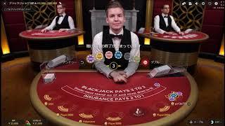 【オンラインカジノ】BJに人生を賭けた男の末路。。。12日目