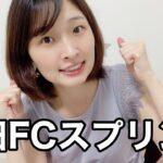 【園田FCスプリント】園田競馬重賞競馬予想【競馬女子】
