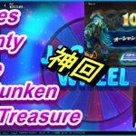 【パイレーツプレンティ】大負けからのジャックポット引いた結果・・・ オンラインカジノ Pirates Plenty the Sunken Treasure