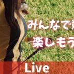 【競馬ライブ】本日は雨(´;ω;`)みんなで競馬を楽しもう(^^)/