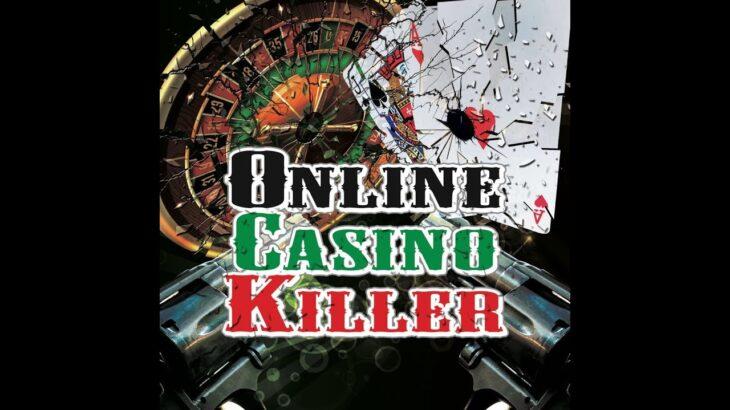 オンラインカジノ ビデオルーレット 視聴者参加型配信。