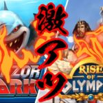 【オンラインカジノ】あゆ太郎の1週間振り返り動画、サメ&オジプリ【収支まとめ】