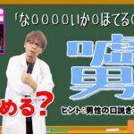 斬新!マルチプライヤーを必ず回収できる♪変態教授が新しい漢字を創造!?【オンラインカジノ】<vol.293>
