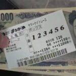 一攫千金💰週末ギャンブルwボートレース🚣♀️Boat Race Japan ,gambling🎲