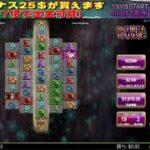 【ギャンボラカジノ】昨晩の配信にてwhiterabbit1200$当選&抽選【ノニコム】