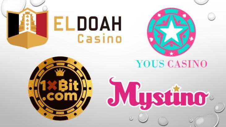 1×Bitとミスティーノカジノとユースカジノとエルドアカジノで朝活配信!こつこつ稼ぎます!