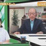 ウイニング競馬 ~福島~ 2021年7月10日 LIVE HD