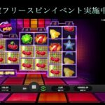 【オンラインカジノ】24時間生配信7月10日22時〜11日22時まで