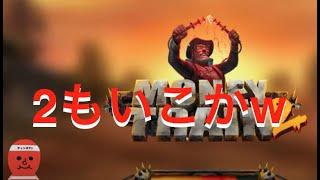 【ロイヤルパンダ】こうなったら2でもたたかうしかないっしょww【オンラインカジノ】