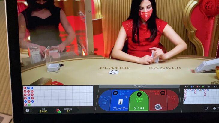オンラインカジノ 3
